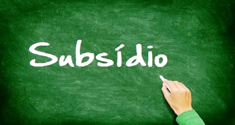 subsidios-2017-vai-ser